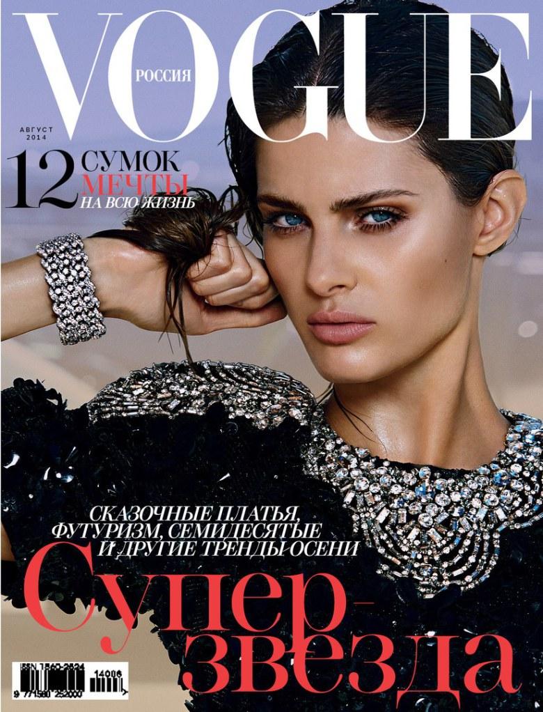 foto: Terry Tsiolis - Vogue Russia